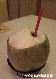 1 ココナッツドリンク写真.JPG
