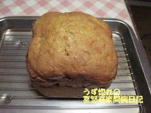 1 リンゴケーキ.JPG