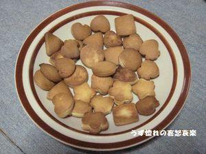 1 秀ちゃん手作りクッキー.JPG