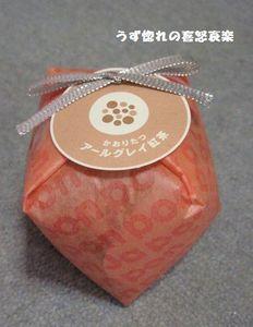 1 頂いた大阪名物.JPG