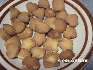 2 クッキーアップ.JPG