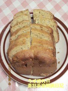 4 切り分けたケーキ写真.JPG