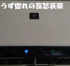 5 シャープ製新 品.jpg